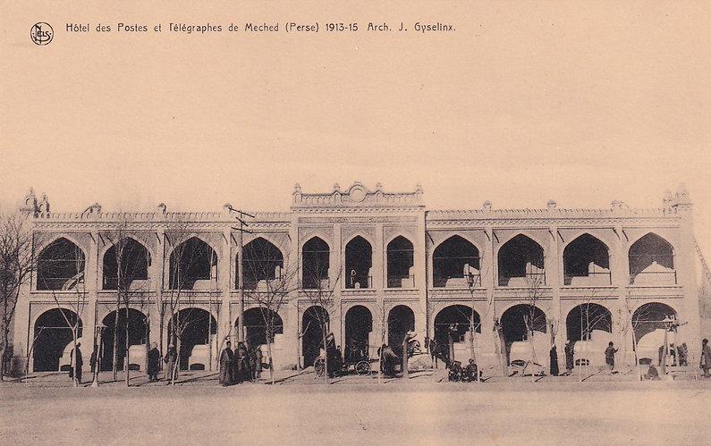 Hôtel Postes et télégraphes de Meched Ar