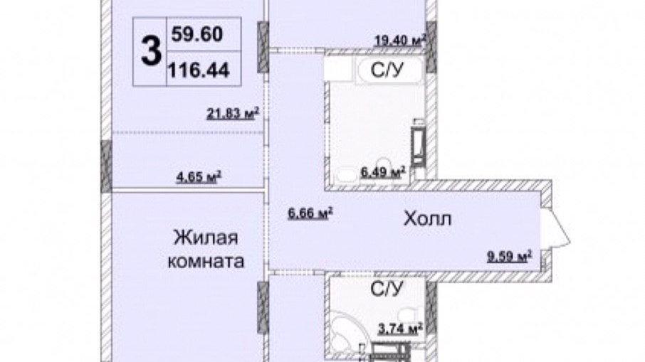 Купить 3-х комнатную квартиру ЖК Новопечерские Липки