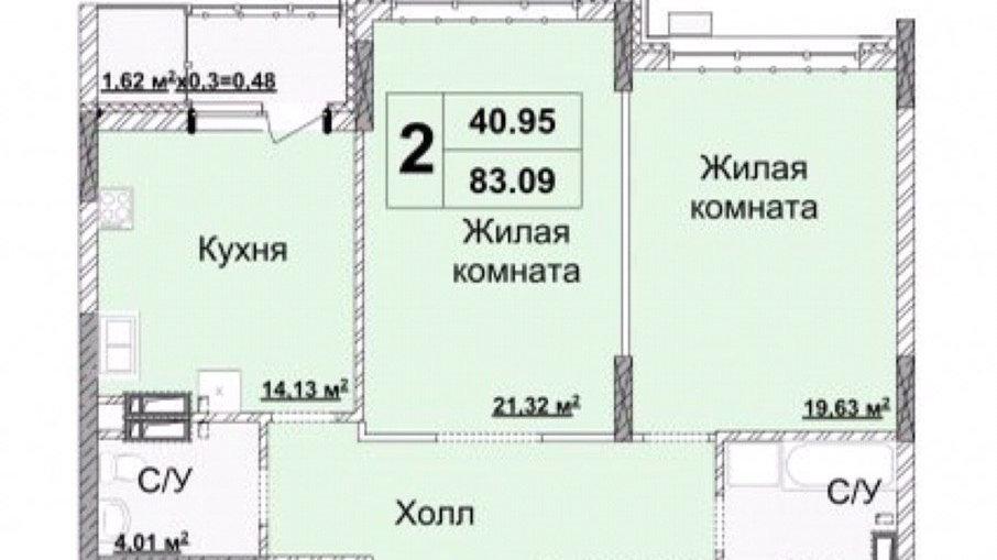 Купить 2-х комнатную квартиру ЖК Новопечерские Липки