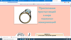 е5676999.png