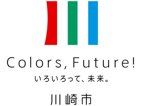 2021年6月よりSKLOの商品が川崎市のふるさと納税返礼品に指定されました。