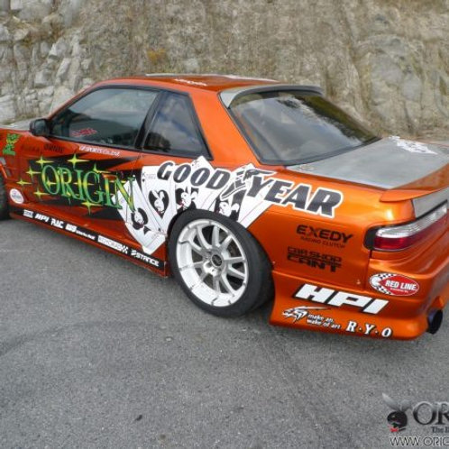 Nissan Silvia S13 Trunk Wing V2