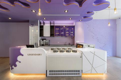 夢幻紫羅蘭 時尚冰品