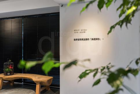 Office Design -自然和空間對話