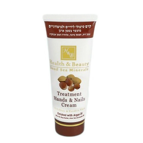 Krém na ruce a nehty s arganovým olejem