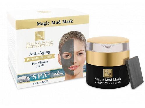 Luxusní magnetická bahenní maska