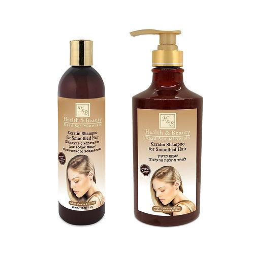 Keratinový šampon na vlasy - 400 ml