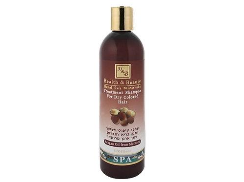 Šampon s arganovým olejem - 400 ml