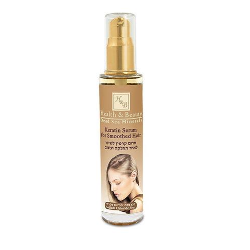 Luxusní keratinový olej na vlasy