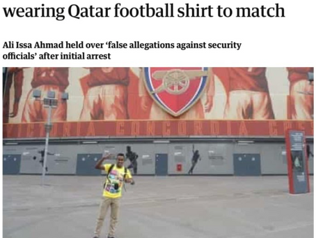 British man detained in UAE after wearing Qatar football shirt to match