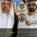 Sheikh Mohammed's right hand man faces English justice tomorrow