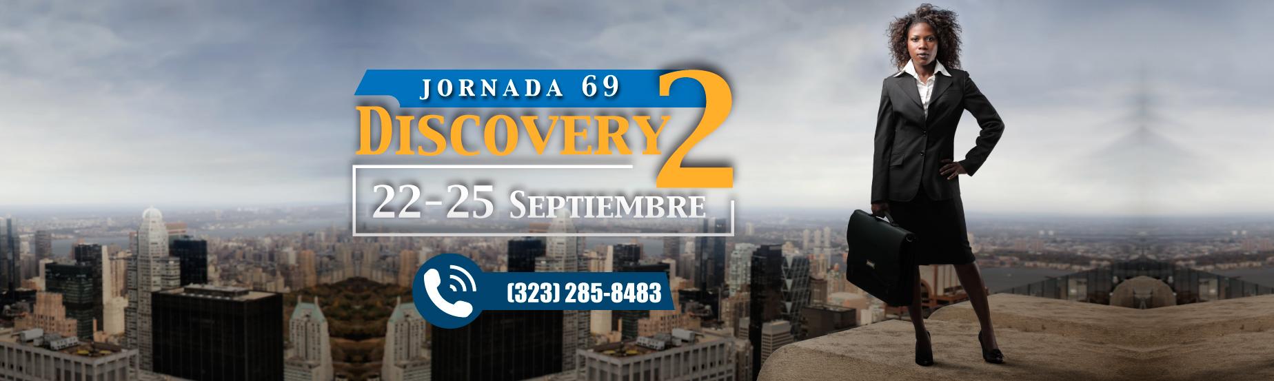 BannerDiscovery-D2-69