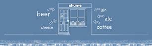 Shume Bottle Emporium Limited