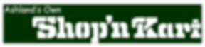 AGPC-Shoppinkart-logo.png