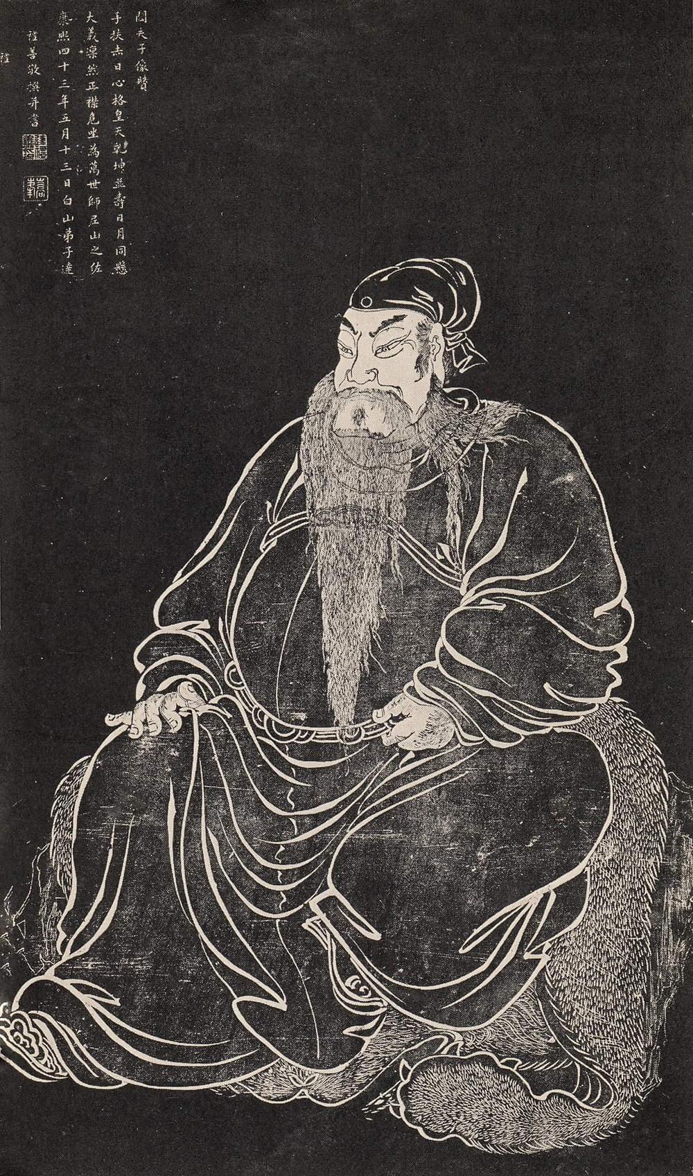 Guan Yu; ink rubbing 1704