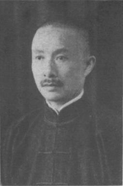 Huang Yuanxiu 黃元秀 1884-1954