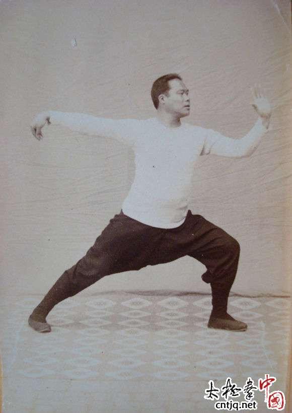 Yang Chengfu 楊澄甫 1918