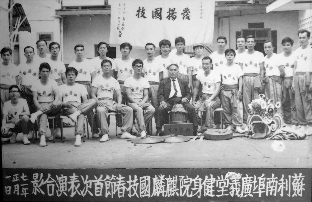 Li Shiqiang 李世強 Surinam 1971