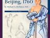 ❖ יָאנְג מִינְג-בִּין | מאמרים מבייג'ינג, 1760