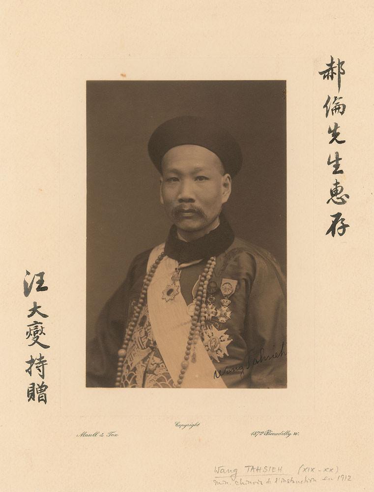 Wang Daxie  汪大燮