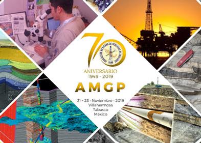 Convocatoria Recepción de Trabajos Técnicos para evento 70 Aniversario AMGP