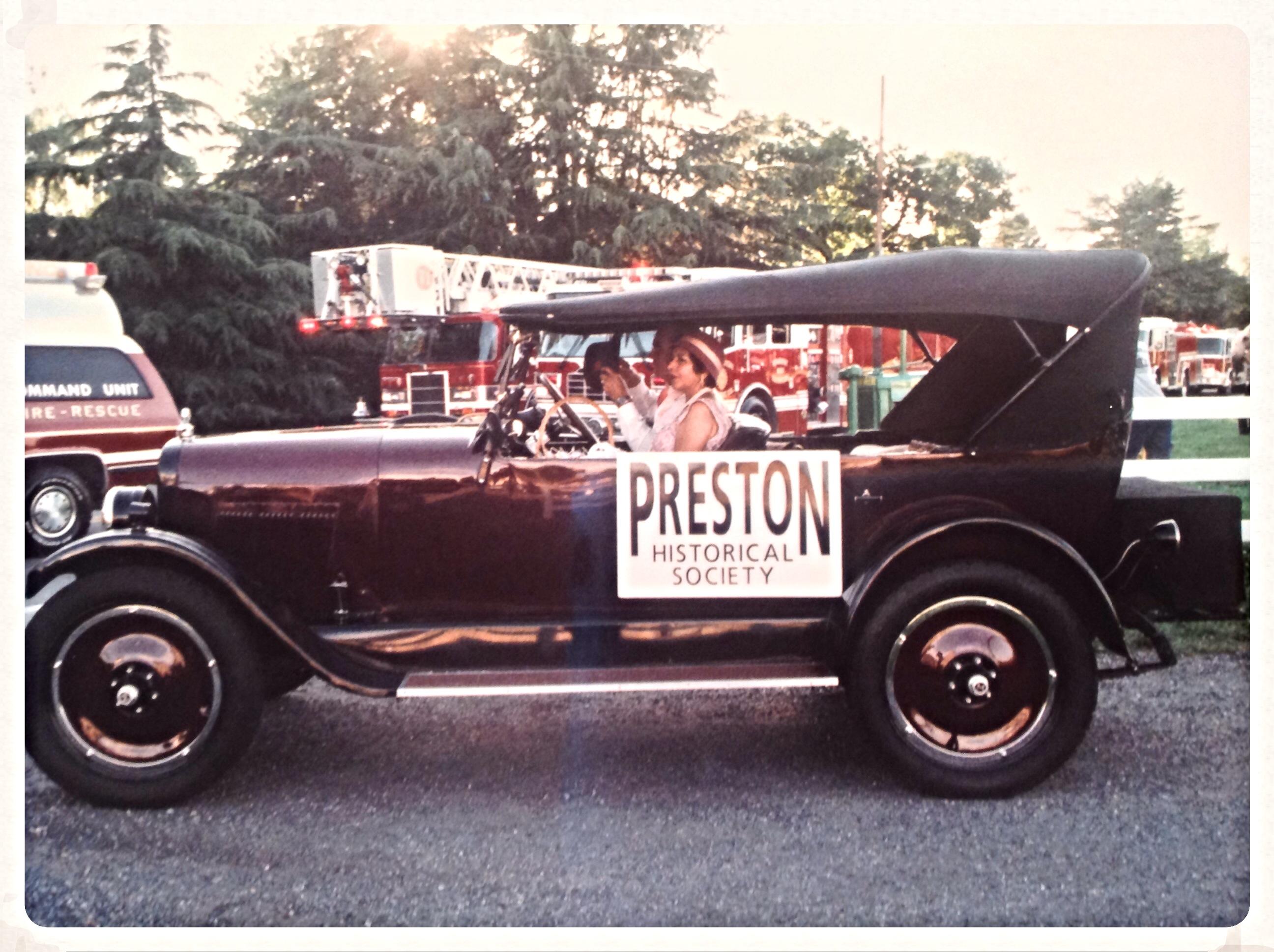 1925 Maxwell Touring Car