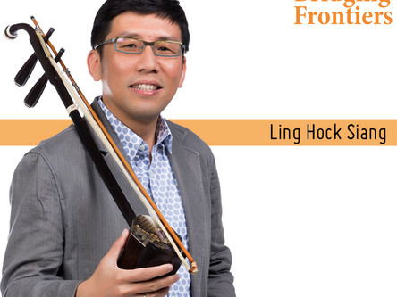 "MFO interviews ""Bridging Frontiers"" erhu soloist Ling Hock Siang"