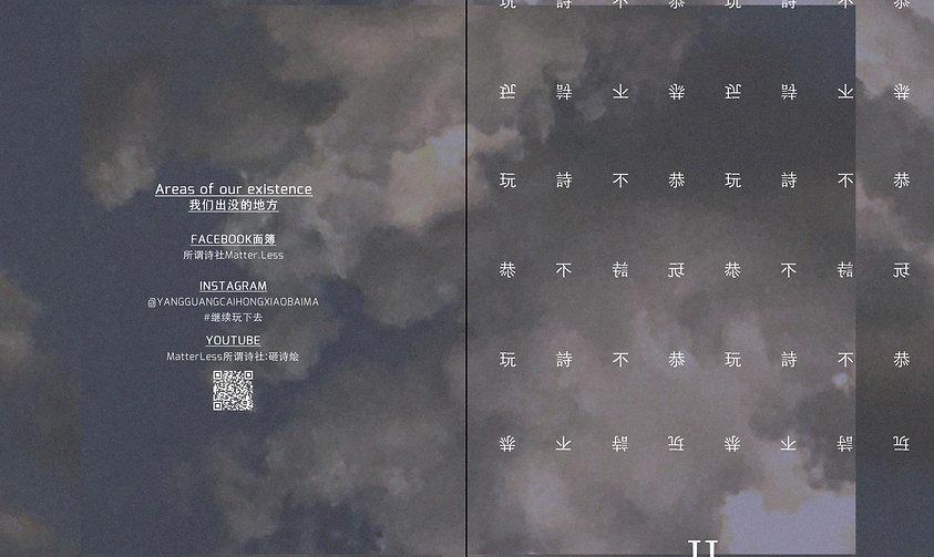 wsbg2-cover (1).jpg