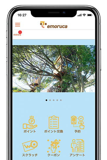 app-image.png