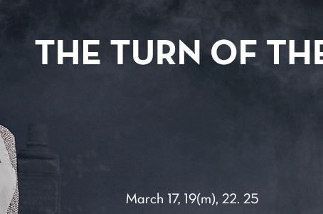 Gothic Ghost Story, The Turn Of The Screw, Opens at The Dallas Opera
