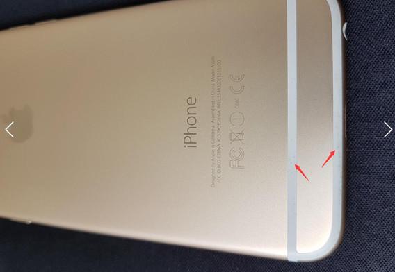 Used Phone Grade_B (2).jpg