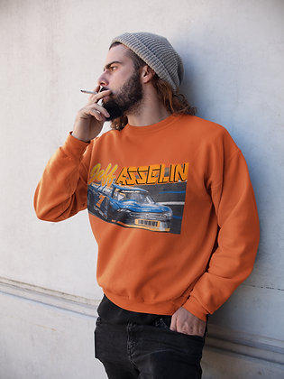 JA7 Sweatshirt