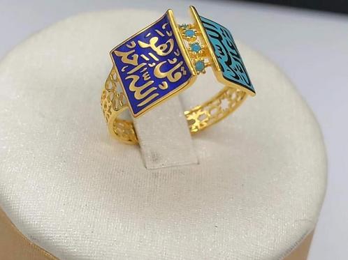 Frédérique Ring