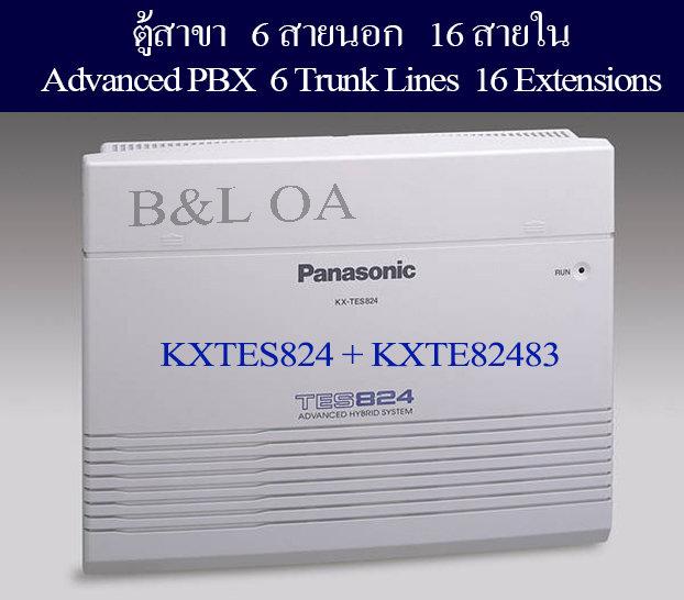 KX-TES824BX (6/16) ตู้สาขา Panasonic Analog PBX  6 สายนอก 16 สายใน
