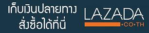 logo_lazada1.jpg