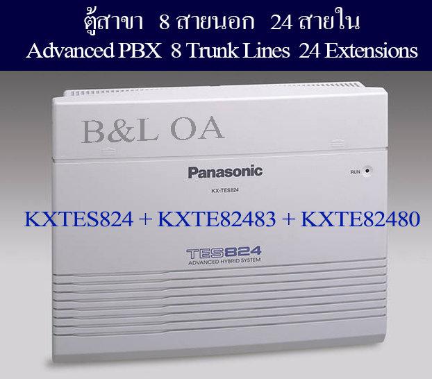 KX-TES824BX (8/24) ตู้สาขา Panasonic Analog PBX 8 สายนอก 24 สายใน