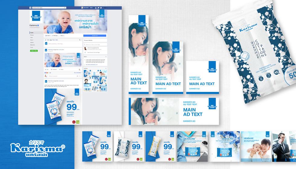 WebsitePort_Update_MAR2019-BrandCI-05.jp