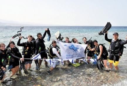 Deep Sea Judaism