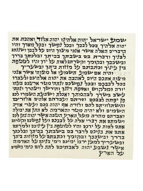 Kosher Klaf