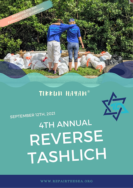 Community Reverse Tashlich Guide.png