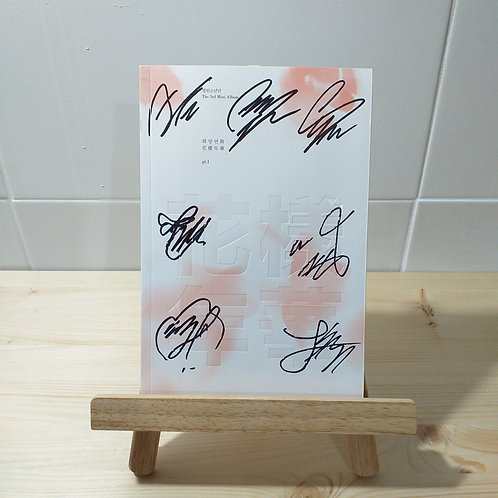 BTS - 3rd Mini Autographed Signed Album