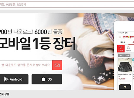 Do you want to buy from Bunjang? Allthatsales is your Buying agent