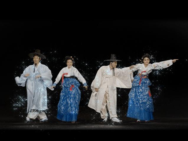 Korean Rhapsody [Hologram Dance]