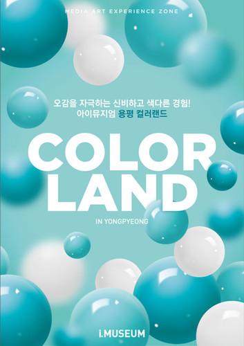 colorland.jpg