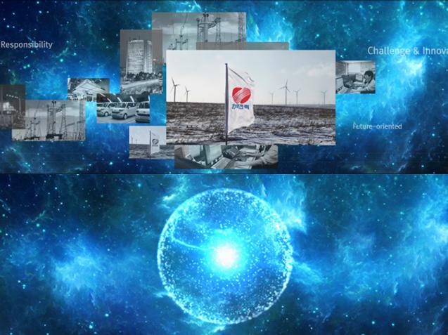 KEPCO 한국전력공사 홍보관 멀티비전