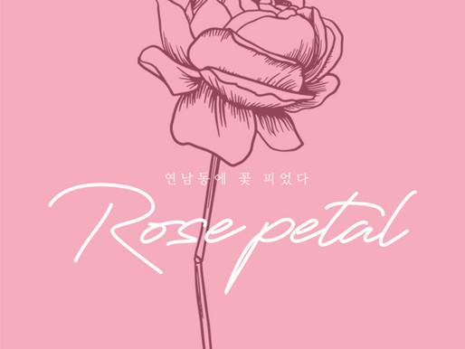 로즈페탈 展, Rose Petal in Seoul