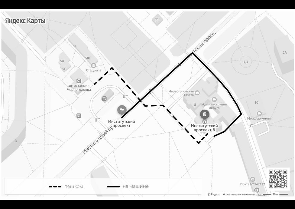 Геолокация+схема проезда_edited.png