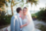 Wedding in Key West garden club