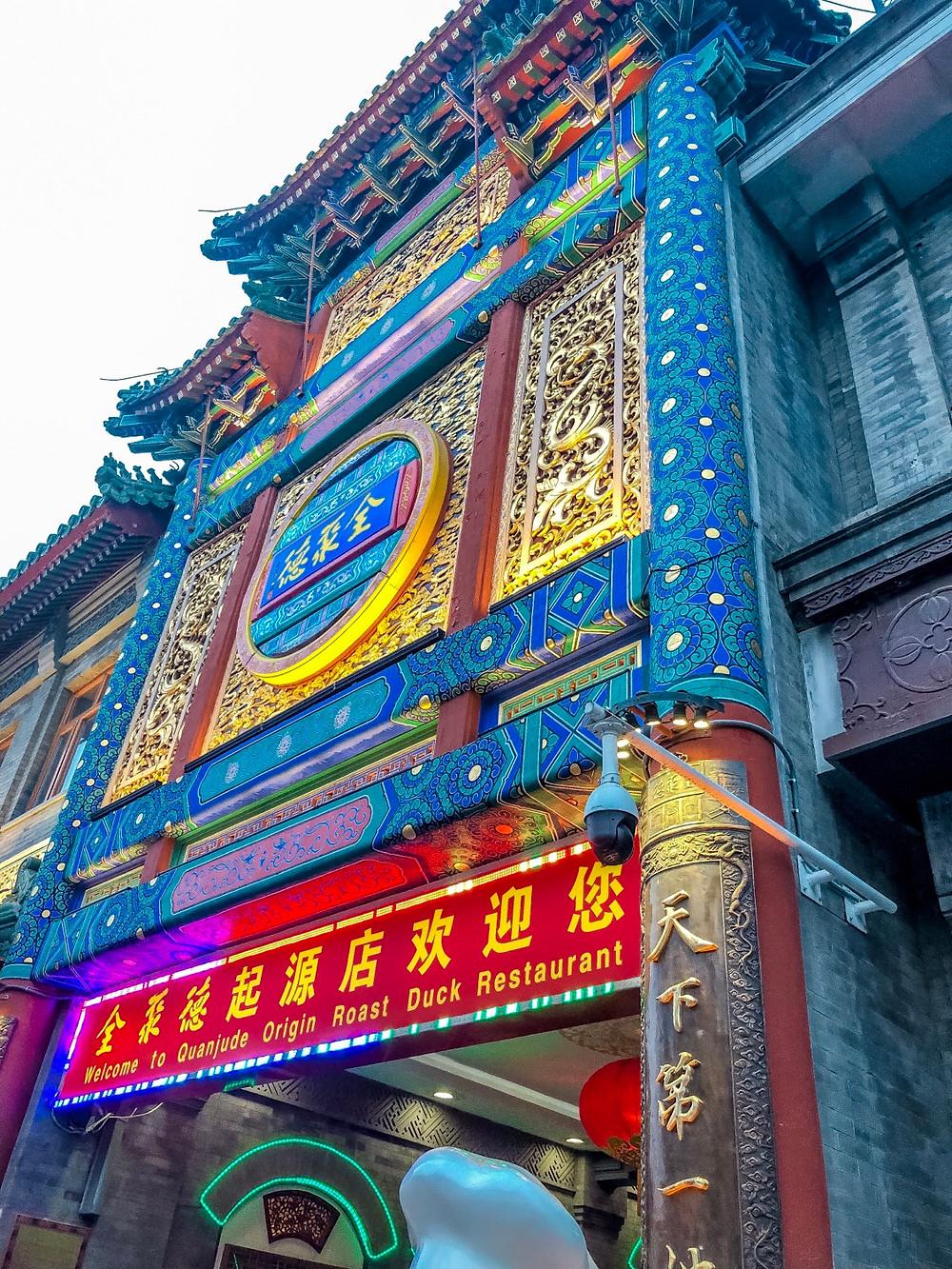 Peking-Ente-Beste