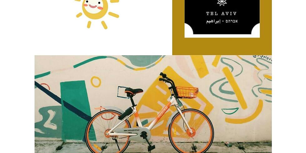 שבת אורבנית! ריצה ברחובות תל אביב ופקניק מפנק על גג האברהם הוסטל